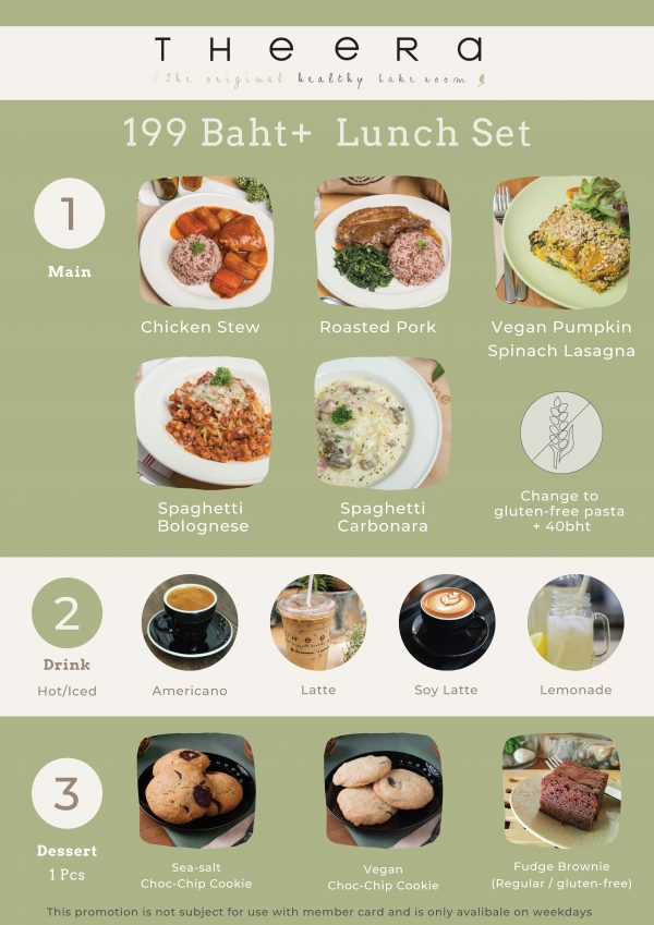 199 baht lunch set