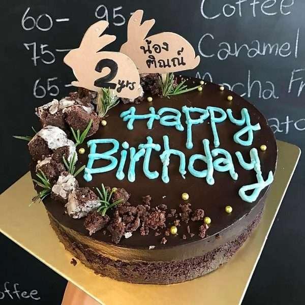 gluten free vegan chocolate fudge cake